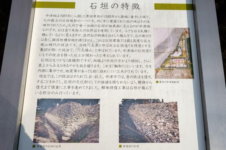 nakatsu-80_3511