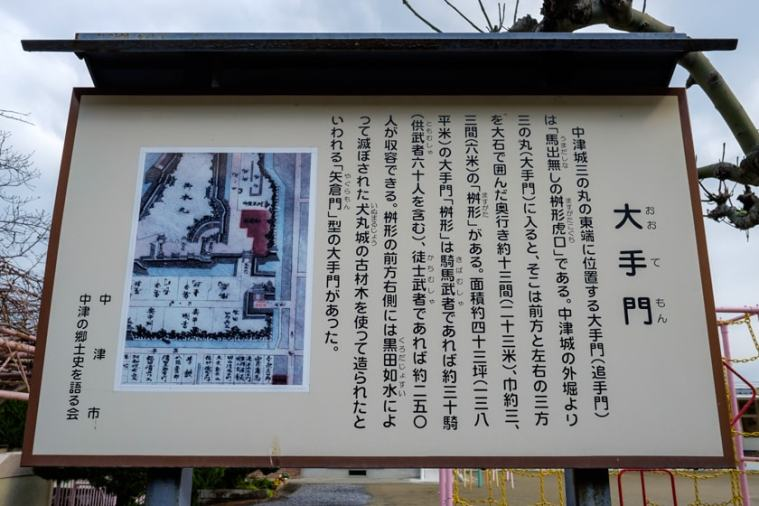 nakatsu-85_3524