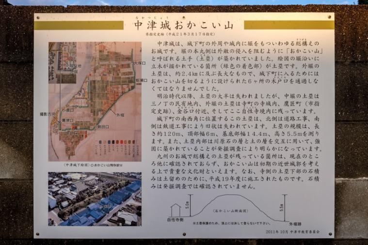 nakatsu-96_3312
