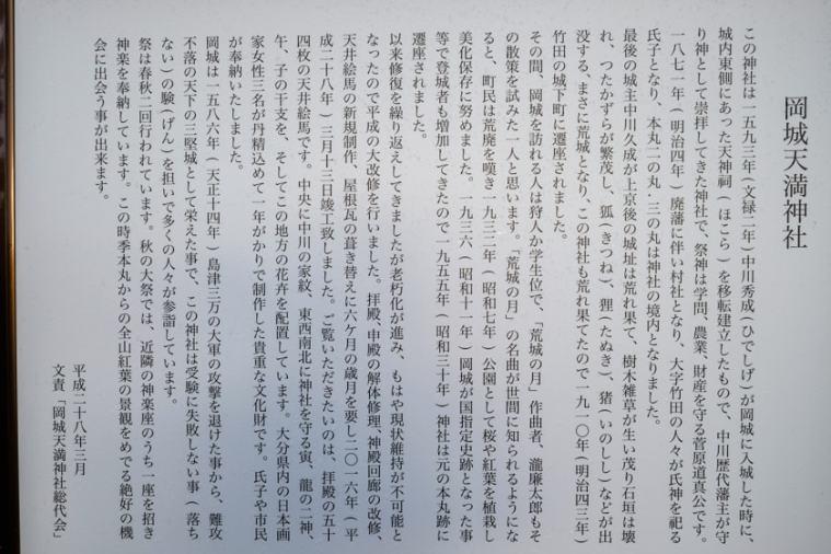 okajo_173_3212