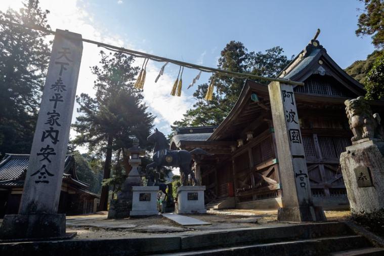 ichinomiya_122_4582