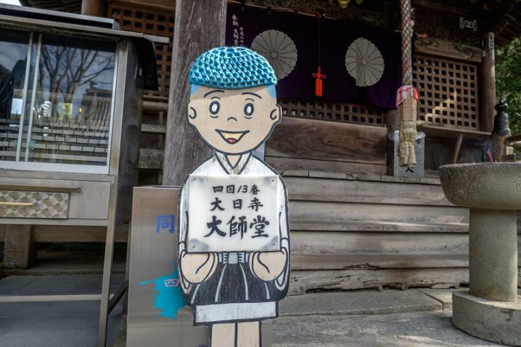 ichinomiya_127_4790