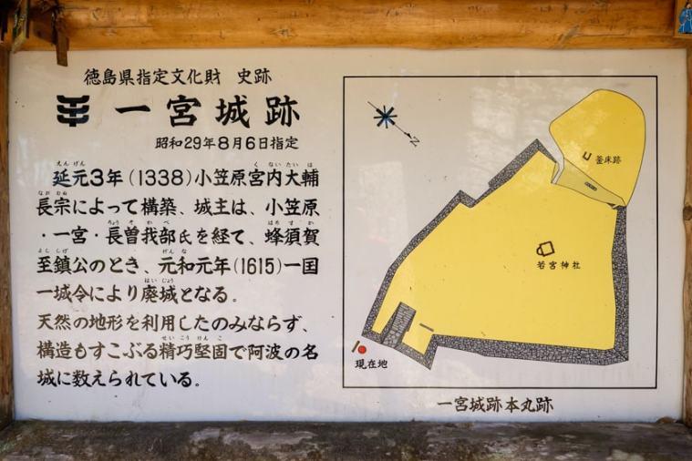 ichinomiya_53_4712