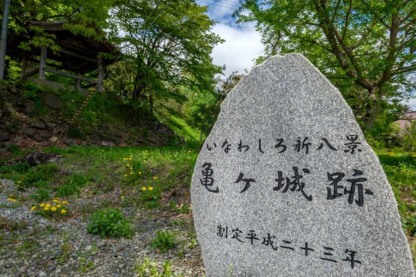 inawashiro_jo-64_0456