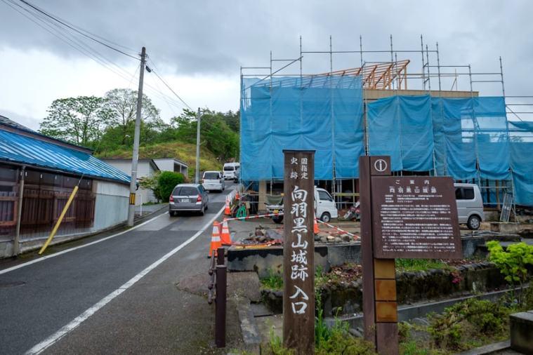mukai_haguroyama-01_0229