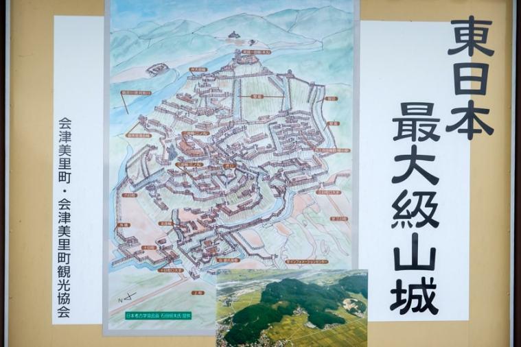 mukai_haguroyama-03_0226