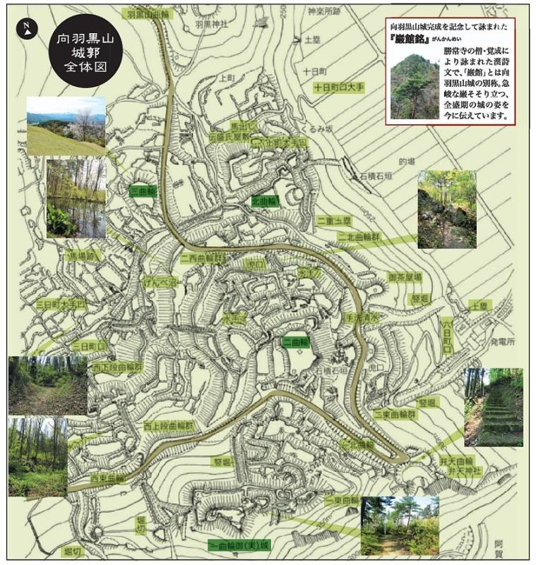 mukai_haguroyama-05_map