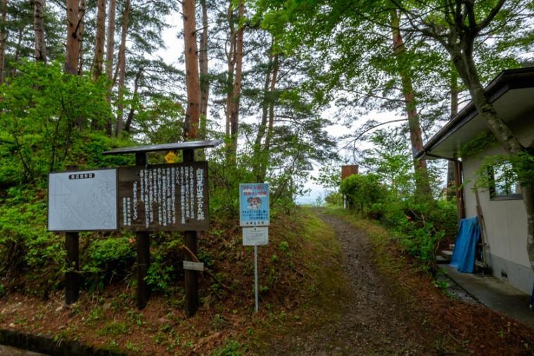 mukai_haguroyama-19_9969