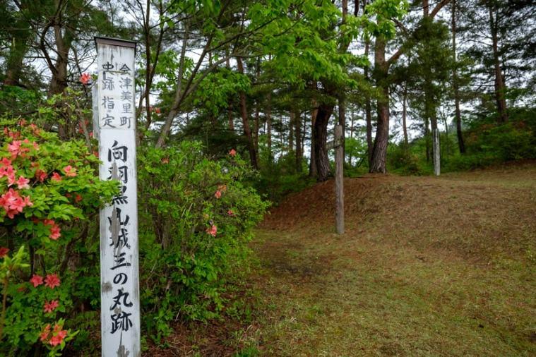 mukai_haguroyama-21_9976