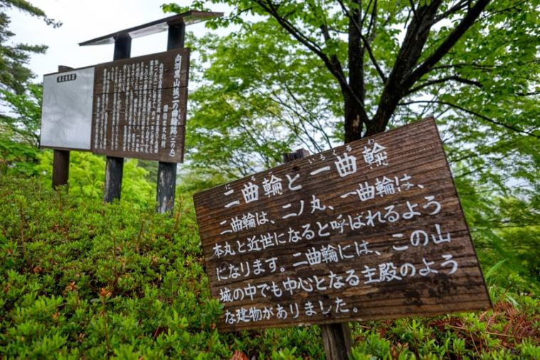 mukai_haguroyama-48_0071