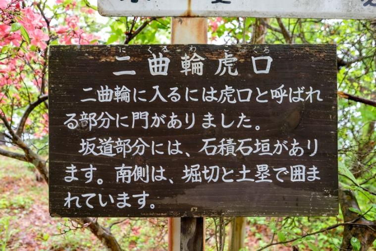 mukai_haguroyama-53_0083