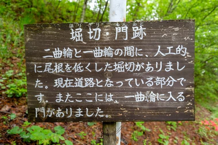 mukai_haguroyama-59_0094