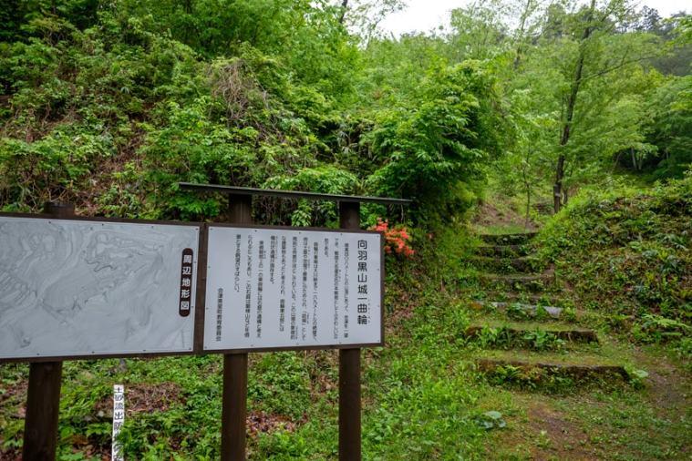 mukai_haguroyama-62_0098