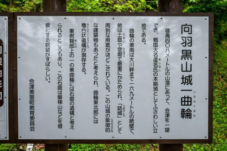 mukai_haguroyama-63_0100