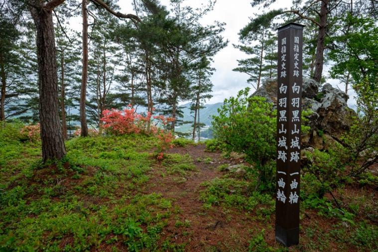mukai_haguroyama-88_0177