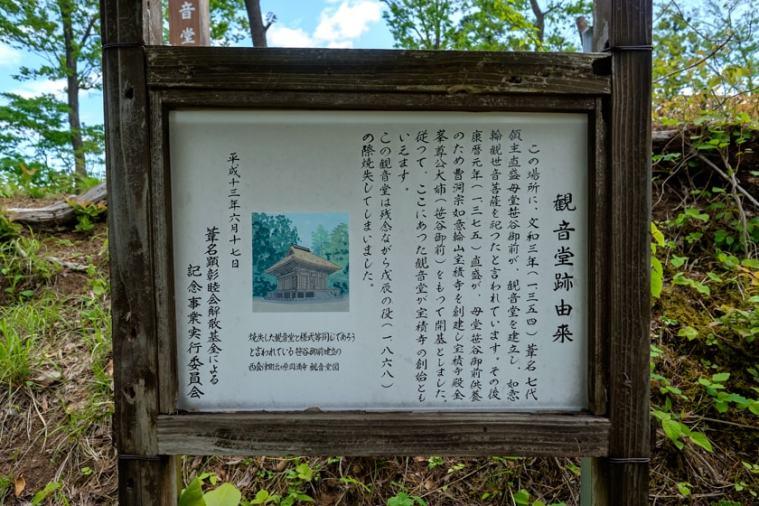 odayamajo_06_0241
