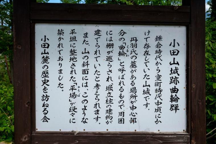 odayamajo_17_0260