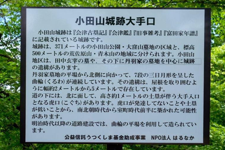 odayamajo_19_0263