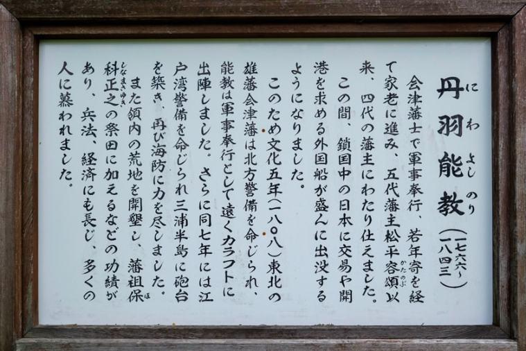 odayamajo_21_0267
