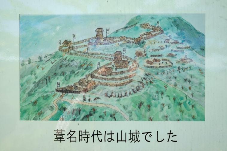 odayamajo_31_0288