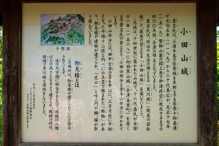 odayamajo_34_0293