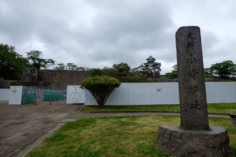 shirakawa_komine-05_0535