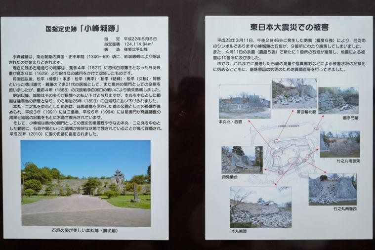 shirakawa_komine-06_0720
