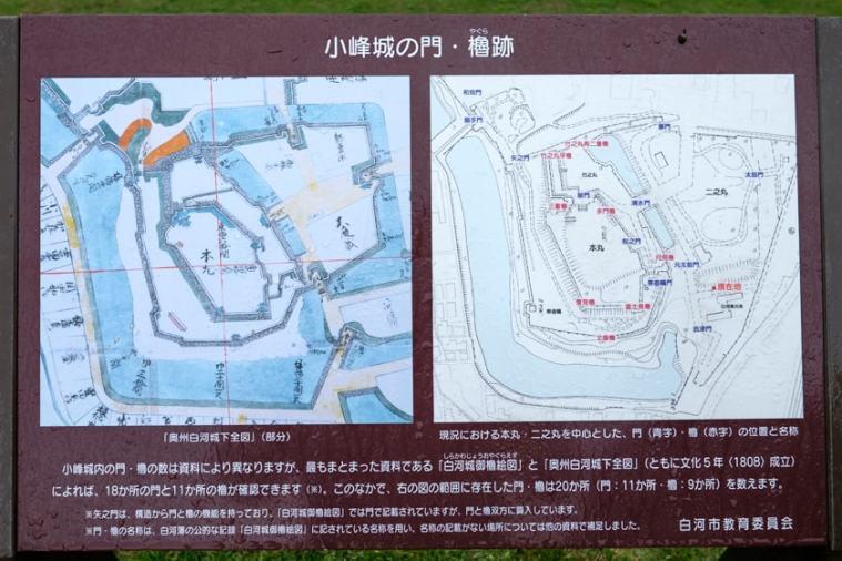 shirakawa_komine-07_0721