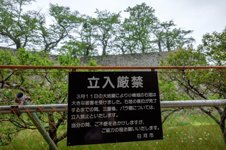 shirakawa_komine-102_0708