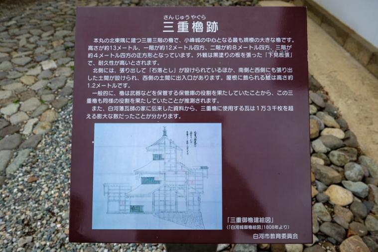 shirakawa_komine-34_0617