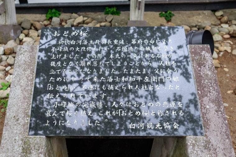 shirakawa_komine-36_0593
