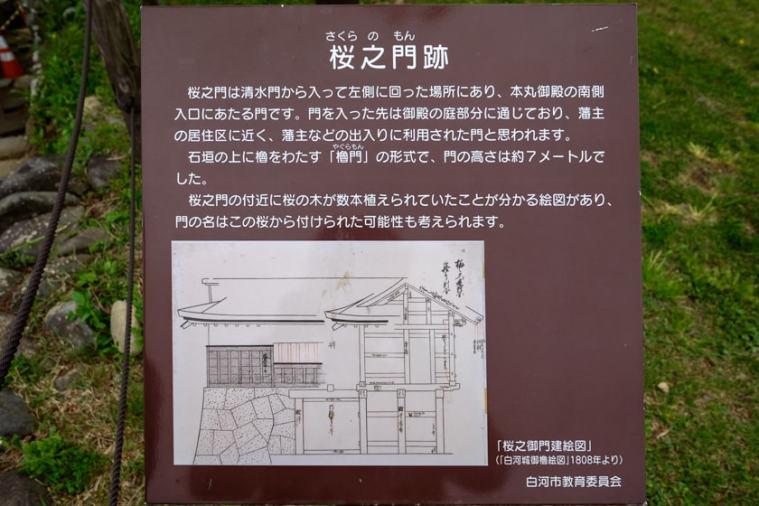 shirakawa_komine-59_0624
