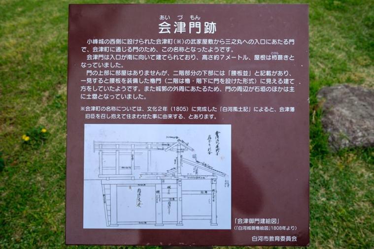 shirakawa_komine-72_0664