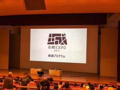 小和田先生の厳選プログラムに参加。1000人ほど入る会場がほぼ満員でした。すごい!