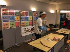 位置ゲー「ニッポン城めぐり」コーナー。楽しみにしてたんだけど流れ作業ぽく淡々と処理されて殆ど交流もなく残念。すぐに退散。