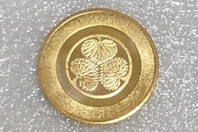 岡崎城メダル