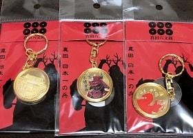 上田城メダル