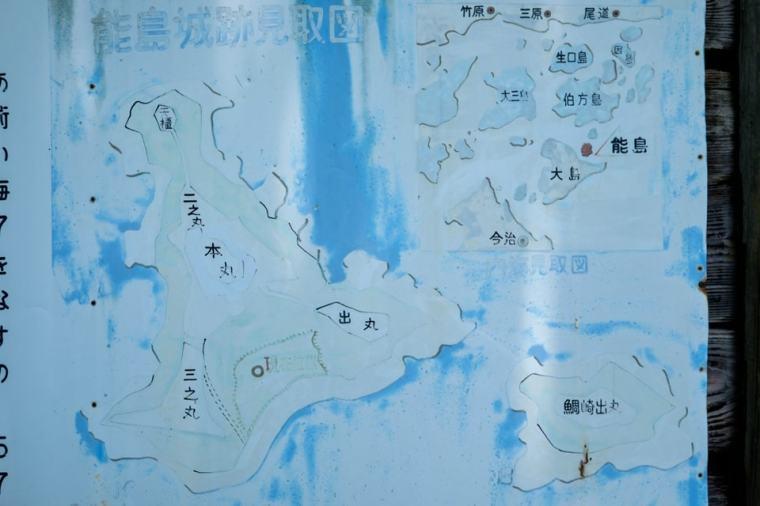 noshima-38_6434