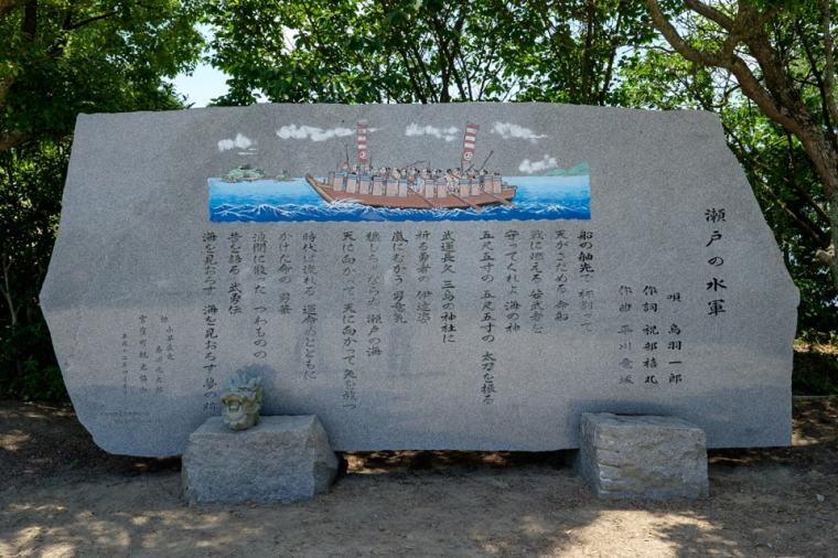 noshima-93_6581