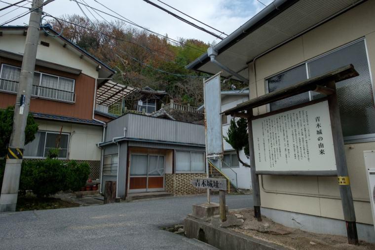 innoshima_aoki-03_3679