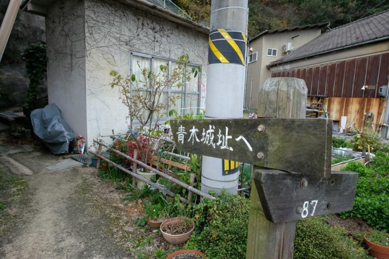innoshima_aoki-05_3682
