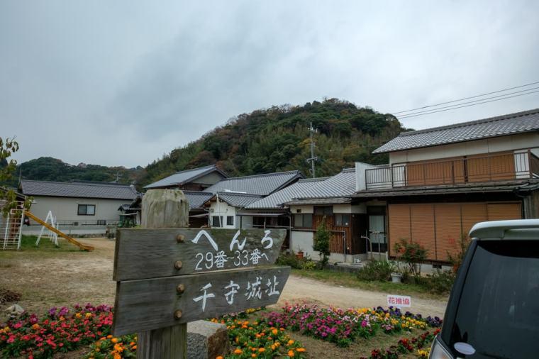 innoshima_chimori-02_3762