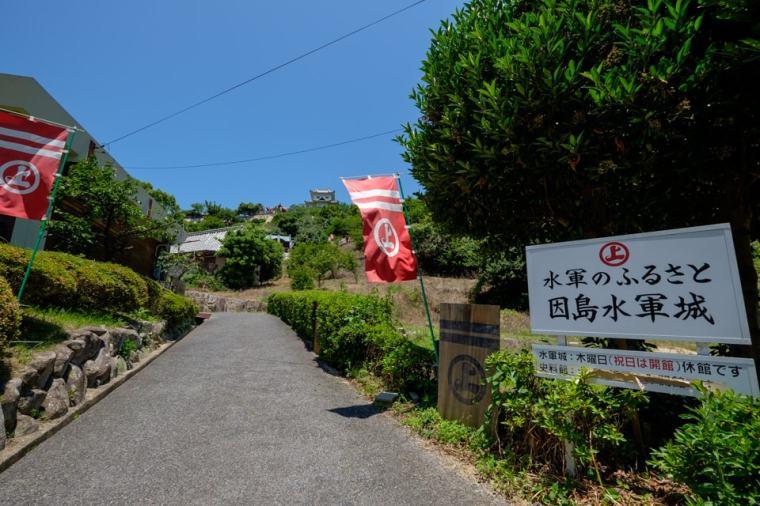innoshima_suigunjo-02_5762