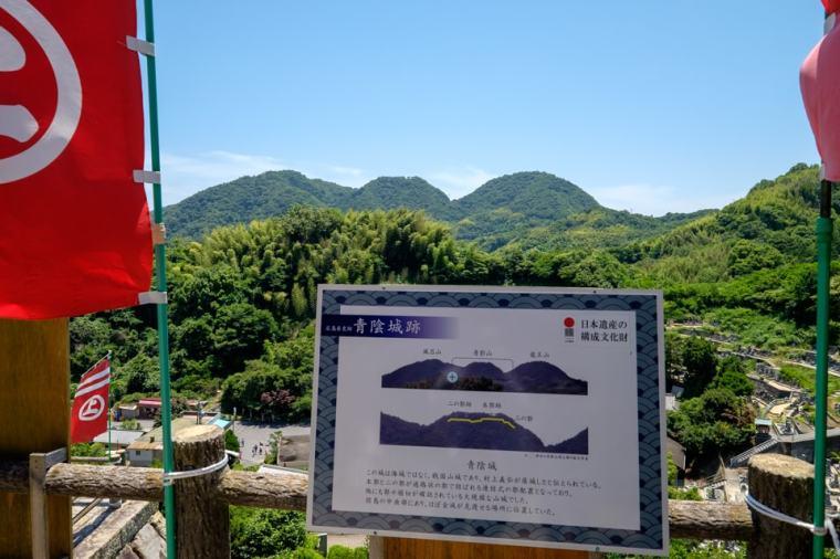 innoshima_suigunjo-27_5833