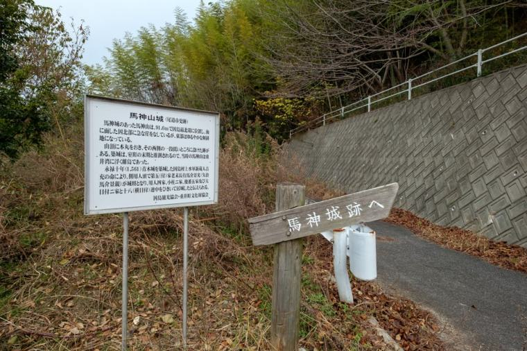innoshima_umakami-10_3629