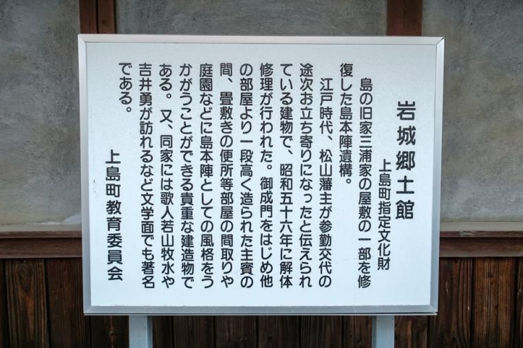 iwagi_kameyama-05_4019