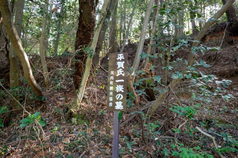 matsugatake-11_2802
