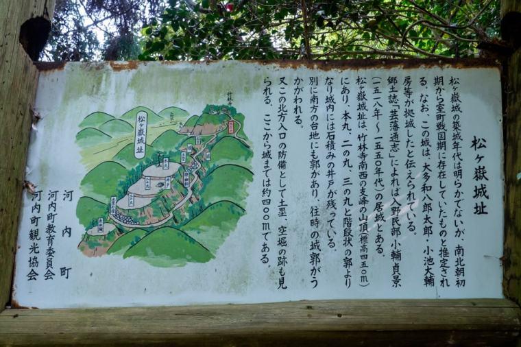 matsugatake-15_2806