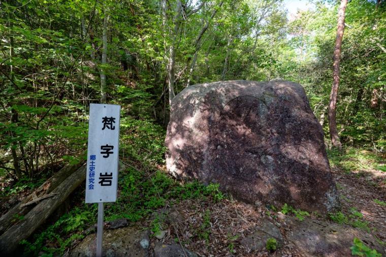 matsugatake-17_2810