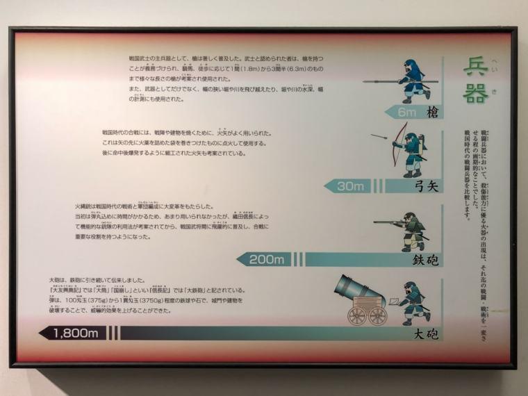 oogaki-28_0351